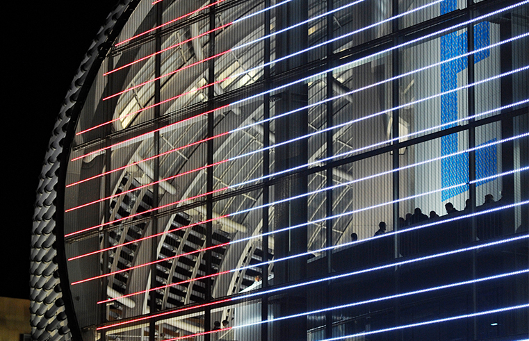 70000 LED COMPOSENT LA FACADE ANIMEE